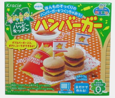 If you've never seen one of these Japanese candy hamburger kits in action, you're missing out.