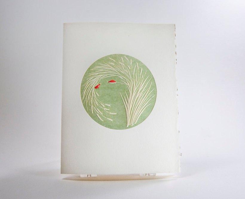 card 0